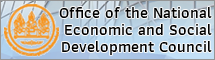 Office of the National Economic and Social Development Council