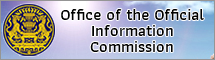 Office of the Official Information Commission